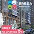 ЖК SREDA: Квартиры от 26 м²